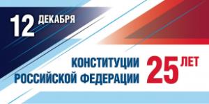 12-dekabrya_4_thumb