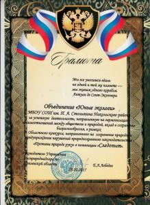 Арбекова_0001