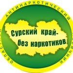 novyy_banner