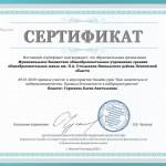 фин.гр